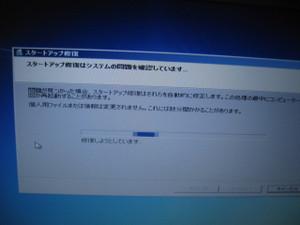 Img_8083_2