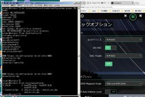 Es9038q2m_config_txt