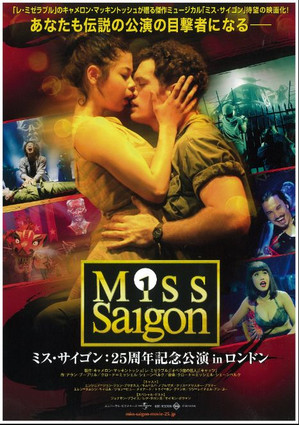 Miss_saigon