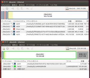 Screenshot-from-20200314-11_12_22