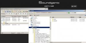 Soundgenic_20200314105901
